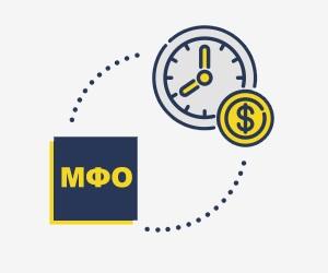 крупный займ на длительный срок без отказа