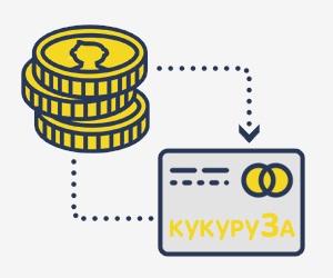 Пополнить счет мегафон с банковской карты без комиссии через интернет хмао