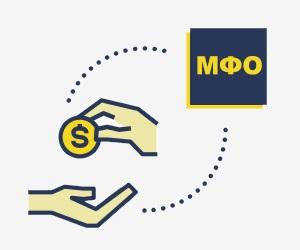 новый микрозайм как узнать про кредитную историю человека бесплатно